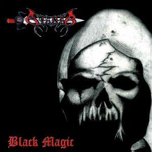 Atanab(Cali)Portadas de Discos de Gothic, Death, Black Metal