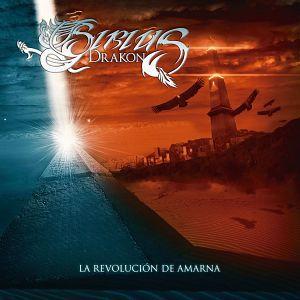 Sirius Drakon Bandas Colombianas