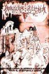 Vobiscum Lucipher - Excomulgacion Blasfemia Y Sacrilegio Bajo El Crepusculo Divino (2007)