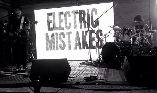 Electric Mistakes, Imagenes de Bandas de Metal & Rock Colombianas