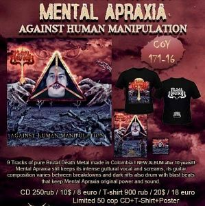 mentalapraxia Brutal Death Metal, Grindcore Bands From Colombia