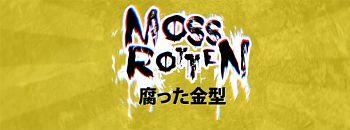Mossrotten, Bandas de Metal|Hardcore de Bogota.