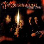 Tenebrarum - Divine War (1997)